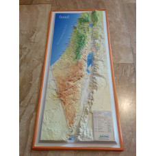 Raised Relief 3D Map of Israel (MEDIUM: 14.5 x 6.5)